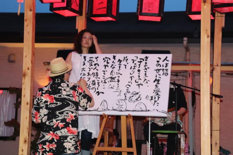 第8回ニコニコ塾のお知らせ♪♪_f0220087_16125659.jpg