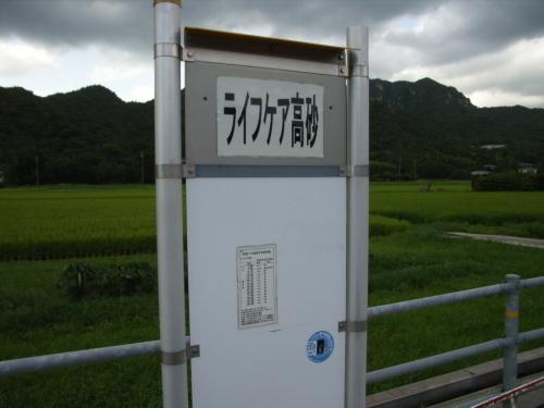 台風10号 温帯低気圧化も北海道は大雨・強風に注意_b0398201_23320843.jpg