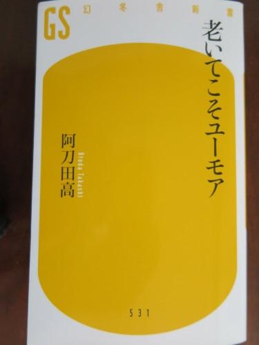 大塚商会のCM_c0075701_05560524.jpg