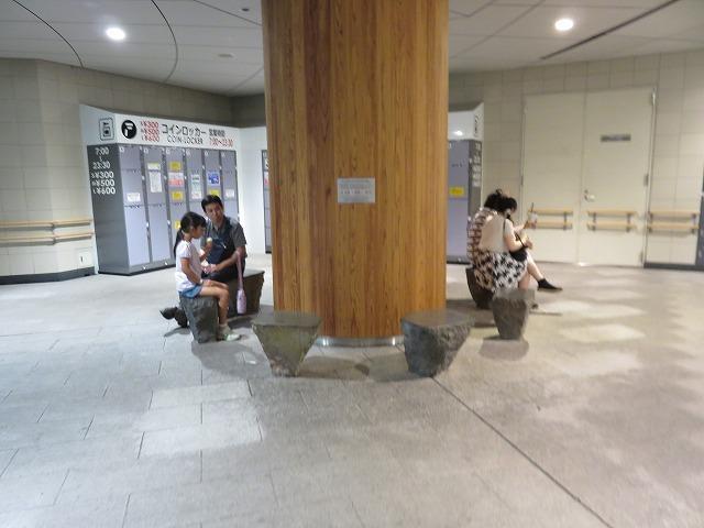 南町奉行所跡(新江戸百景めぐり㉓) _c0187004_20002663.jpg