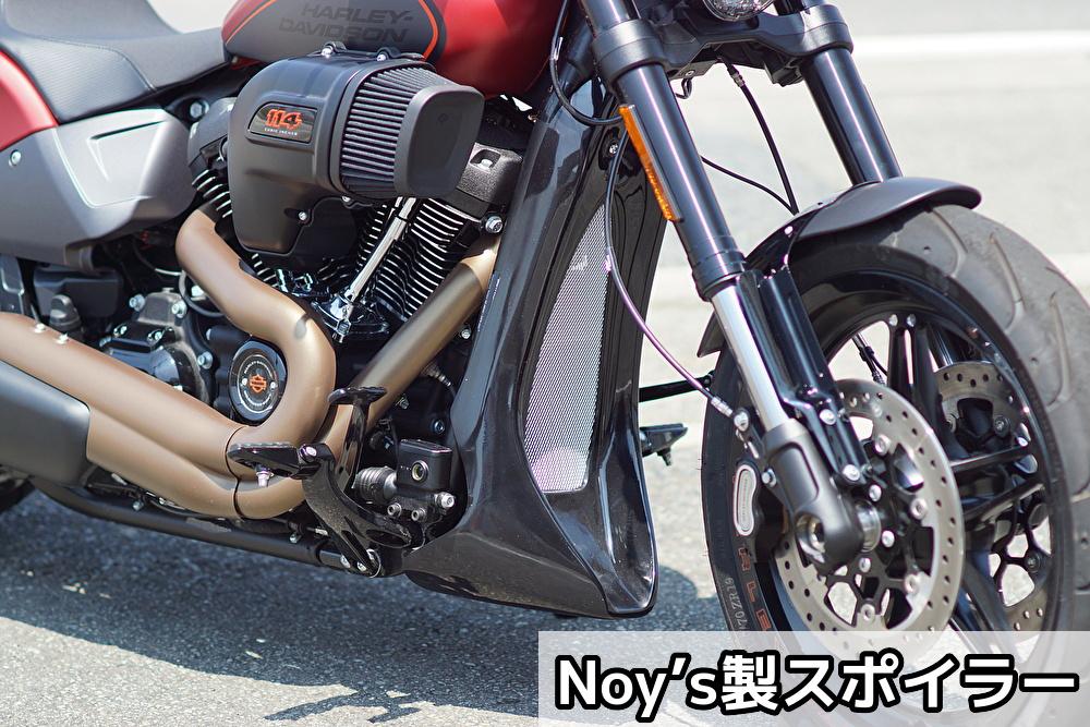 FXDR / M8 BREAKOUT 専用フロントスポイラー_e0127304_12551167.jpg