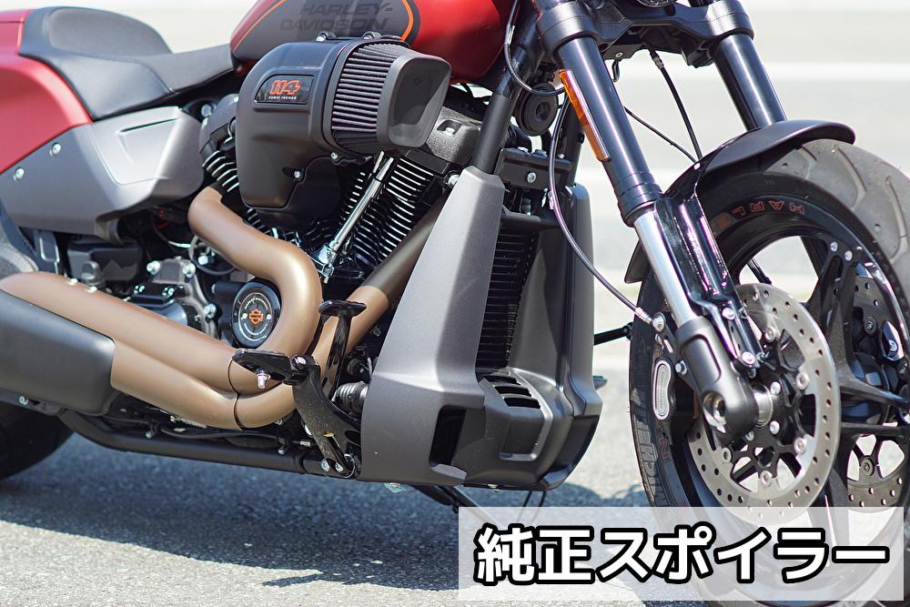 FXDR / M8 BREAKOUT 専用フロントスポイラー_e0127304_12551937.jpg