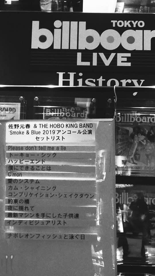 佐野元春 & THE HOBO KING BAND@Billboard Live東京_a0000912_09130474.jpg