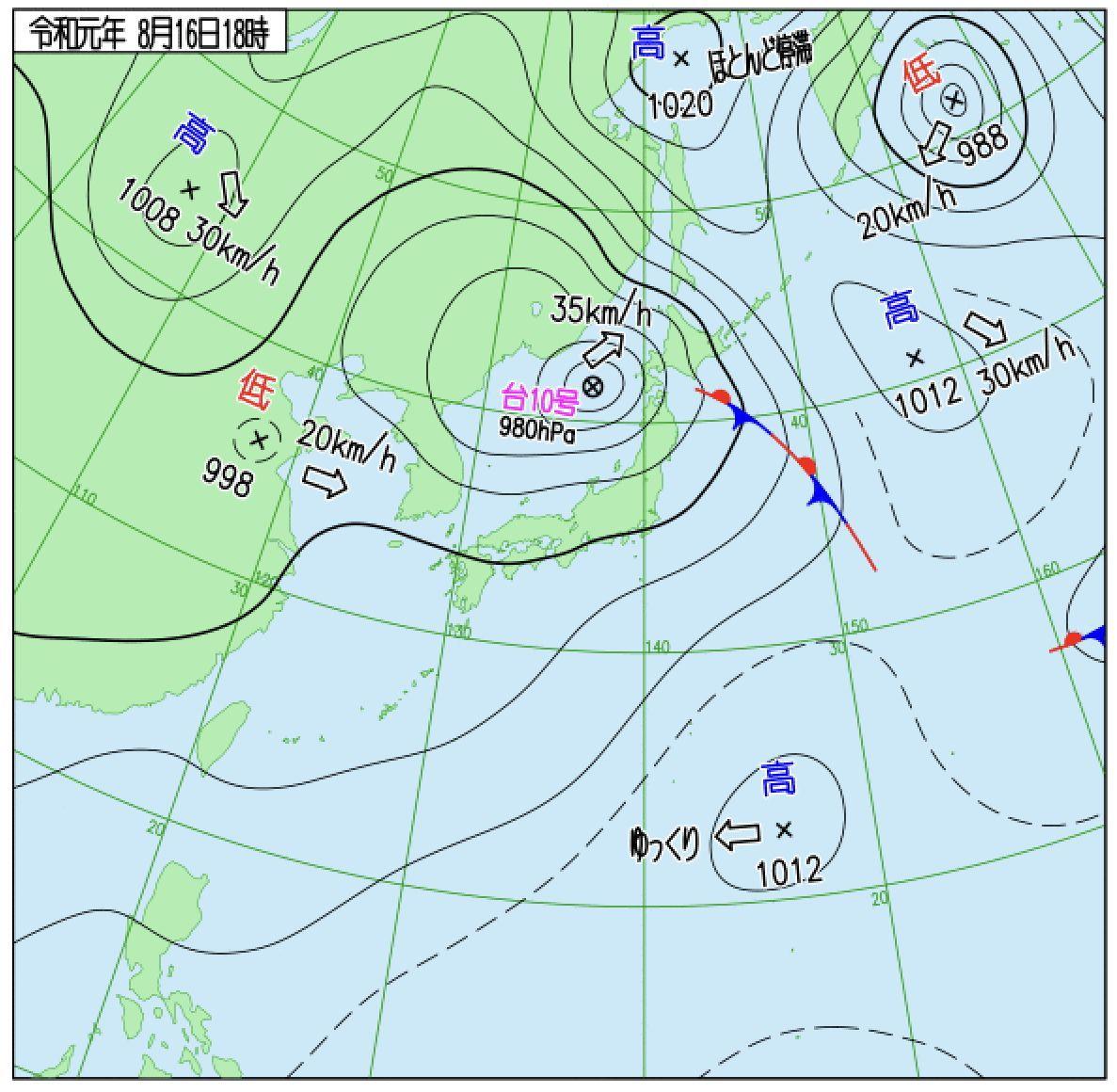 台風(?)がやってきた_c0025115_22034706.jpg