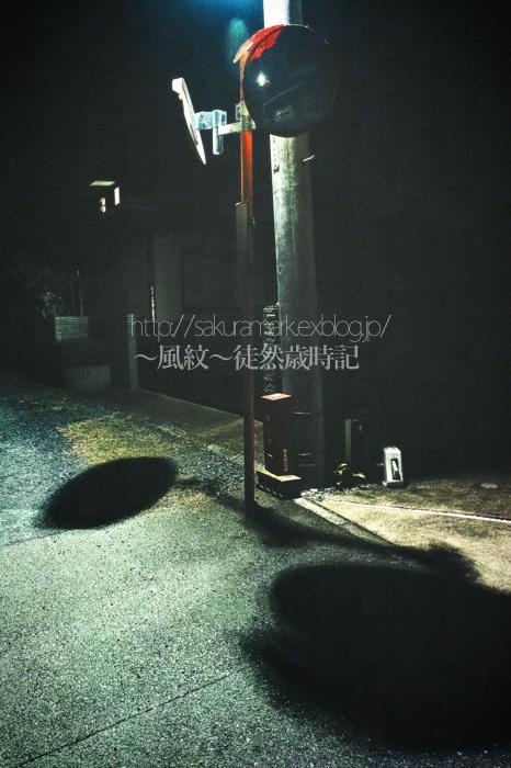 闇の中に佇む魔鏡。_f0235723_19201456.jpg
