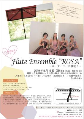 CD発売記念コンサート_c0097625_16054180.png