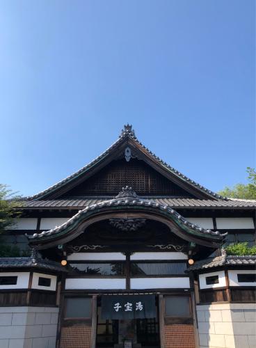 東京たてもの園にある銭湯。富士山の絵が懐かしい。_b0048834_09464938.jpg