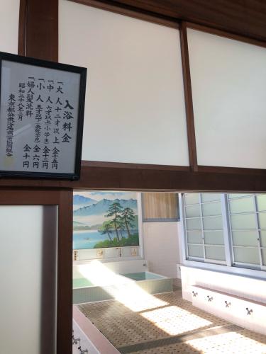 東京たてもの園にある銭湯。富士山の絵が懐かしい。_b0048834_09465291.jpg