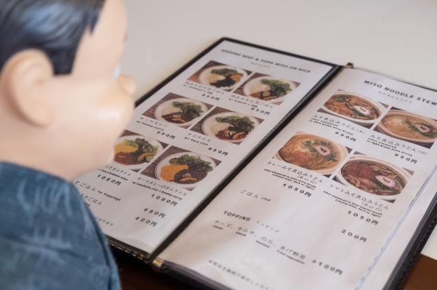 """オヤジと女子の間(女子寄り) """" 喫茶 ゾウ """"_e0369736_09310979.jpg"""