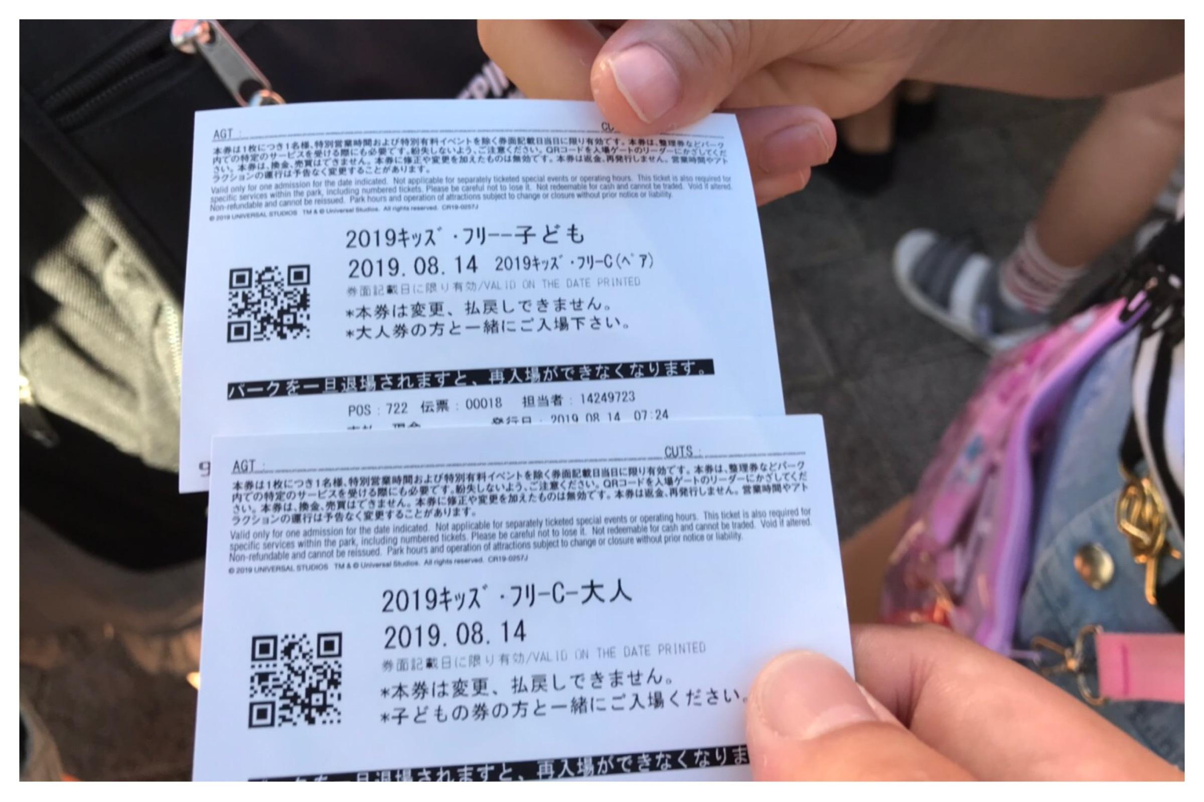 今年のお盆 & 一周忌_a0084343_09220163.jpeg