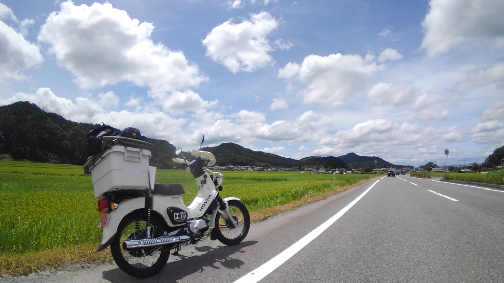 2019夏ツーリング ~西へ、先輩と~(二)_e0086244_14304189.jpg