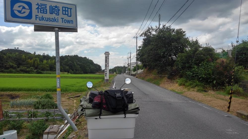 2019夏ツーリング ~西へ、先輩と~(二)_e0086244_14323231.jpg