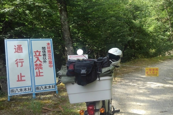 2019夏ツーリング ~西へ、先輩と~(二)_e0086244_14325940.jpg