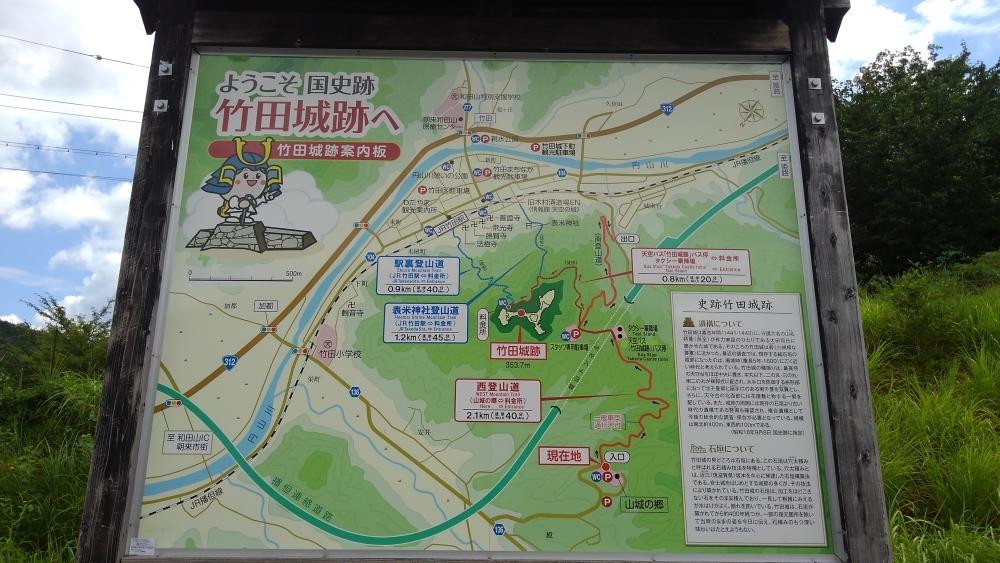 2019夏ツーリング ~西へ、先輩と~(三)_e0086244_15171239.jpg