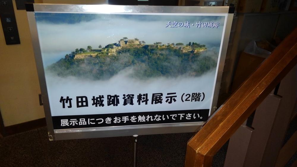 2019夏ツーリング ~西へ、先輩と~(三)_e0086244_15171293.jpg