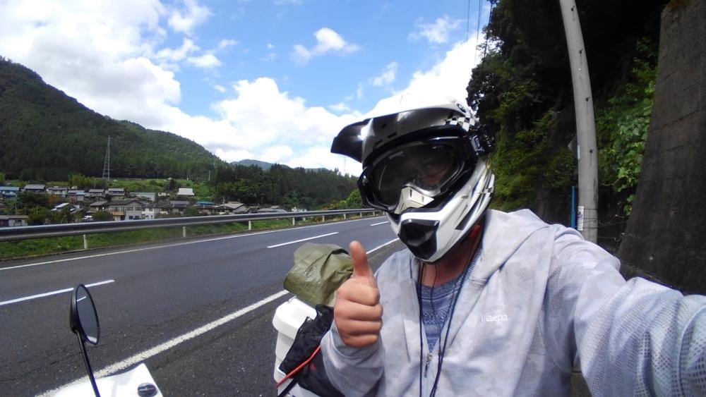 2019夏ツーリング ~西へ、先輩と~(四)_e0086244_15454591.jpg