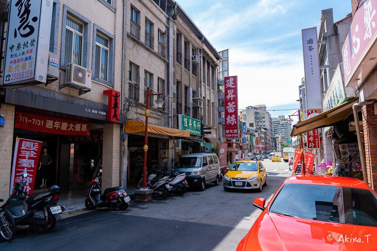 台湾 -9- 〜迪化街 1〜_f0152550_16462461.jpg