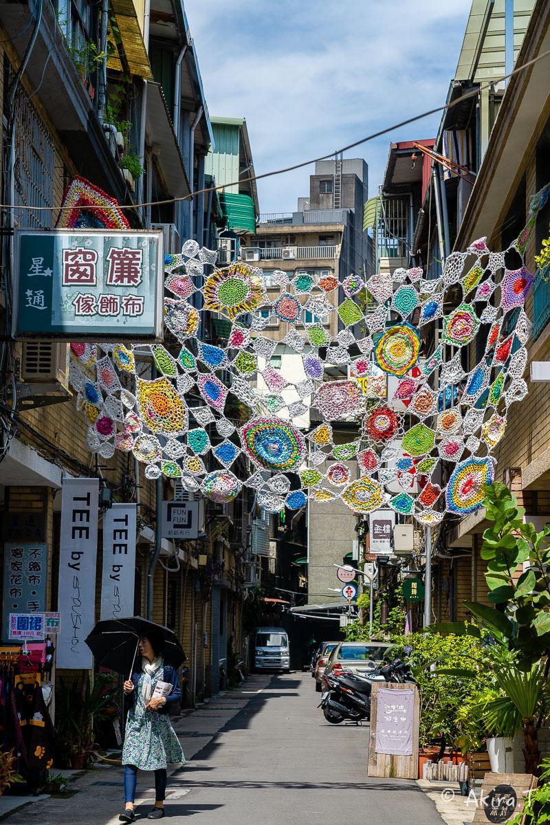 台湾 -9- 〜迪化街 1〜_f0152550_16463262.jpg