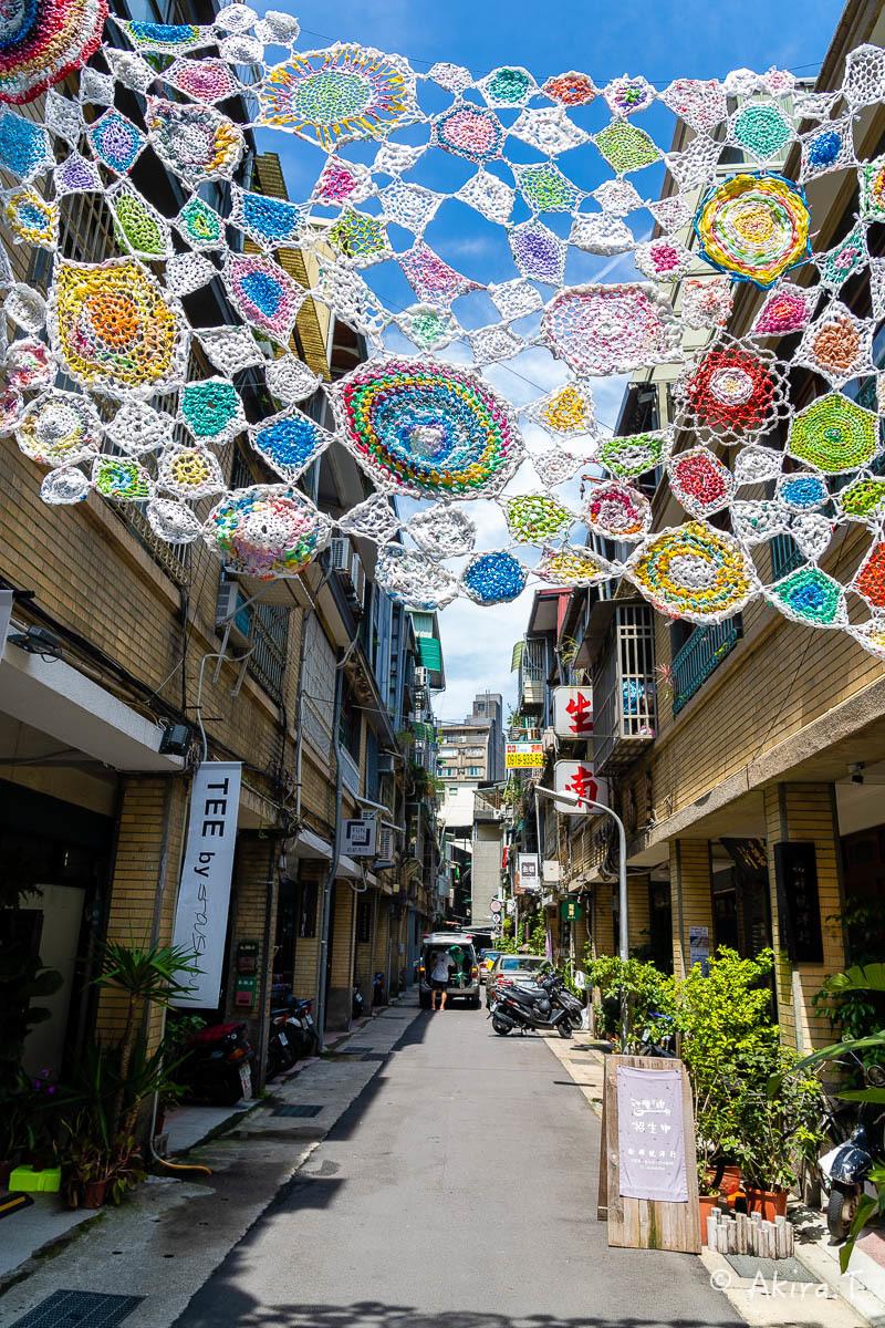 台湾 -9- 〜迪化街 1〜_f0152550_16463973.jpg