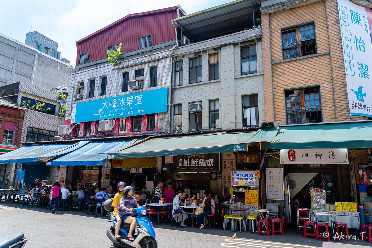 台湾 -9- 〜迪化街 1〜_f0152550_16464670.jpg