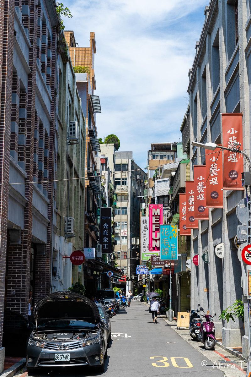 台湾 -9- 〜迪化街 1〜_f0152550_16470926.jpg