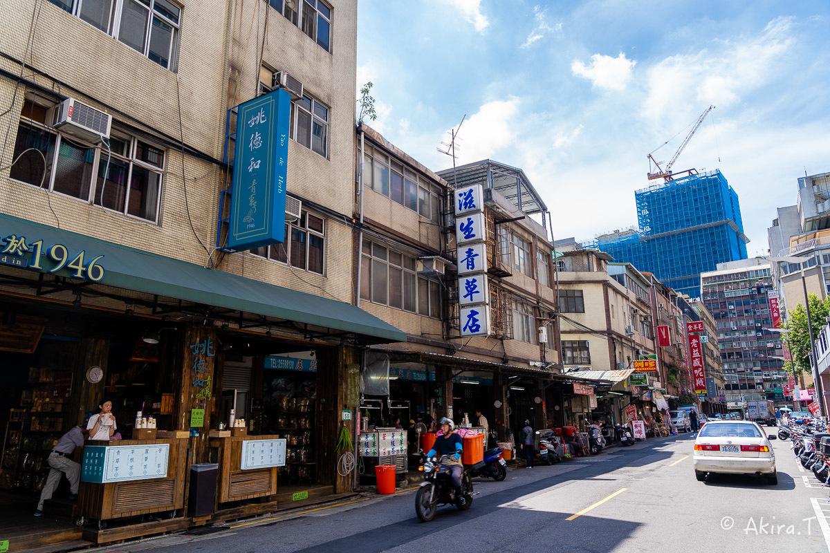 台湾 -9- 〜迪化街 1〜_f0152550_16482750.jpg