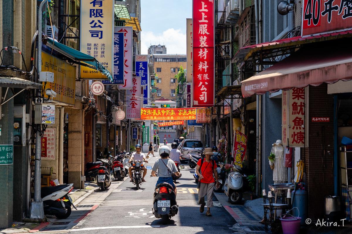 台湾 -9- 〜迪化街 1〜_f0152550_16483482.jpg