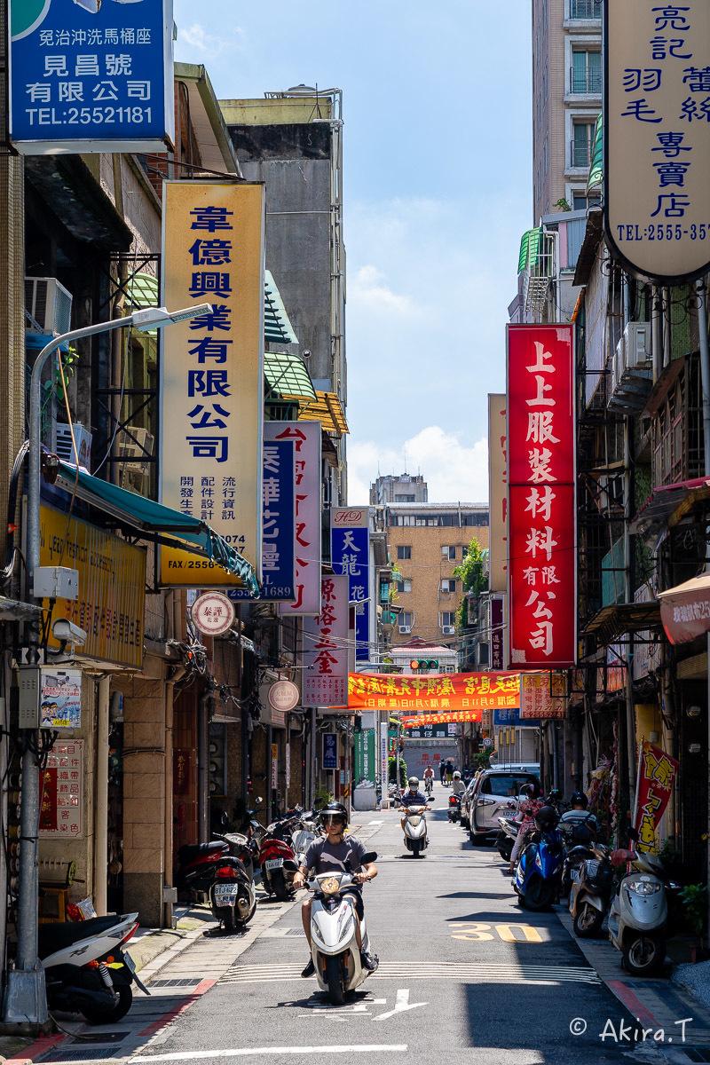 台湾 -9- 〜迪化街 1〜_f0152550_16484167.jpg