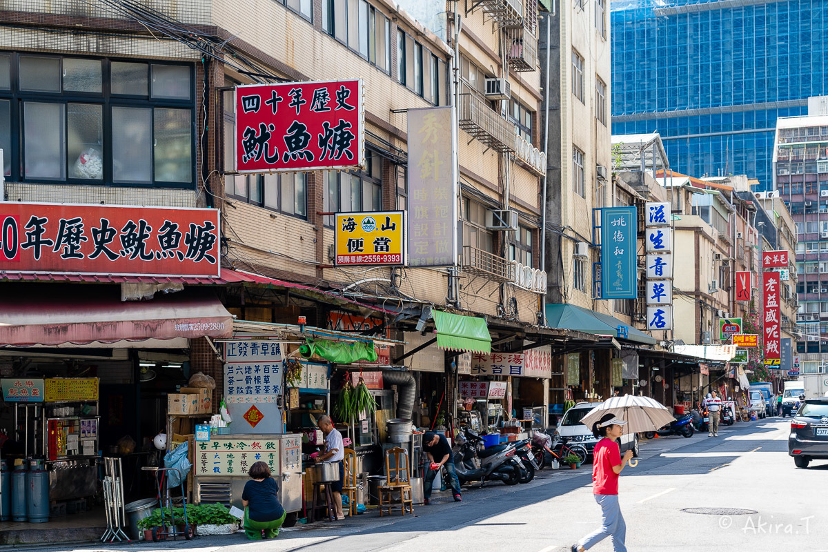 台湾 -9- 〜迪化街 1〜_f0152550_16485046.jpg