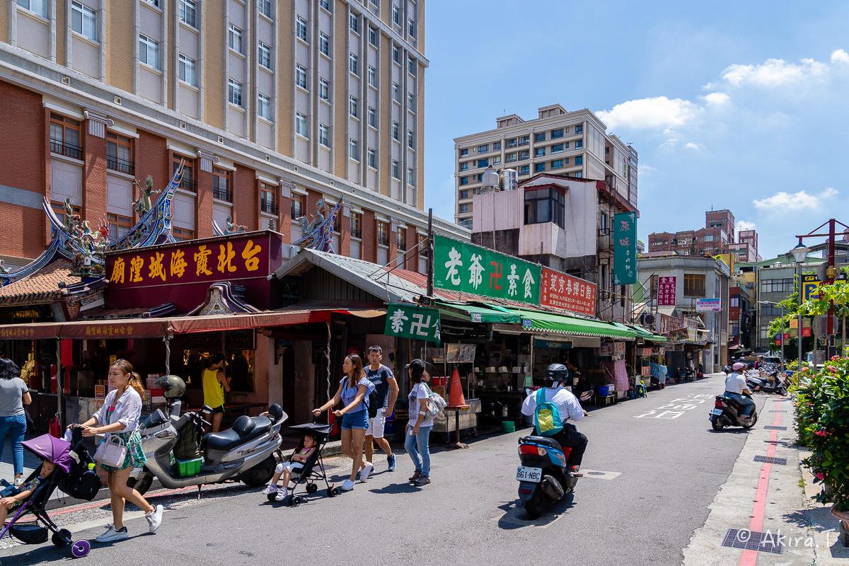 台湾 -9- 〜迪化街 1〜_f0152550_16490596.jpg