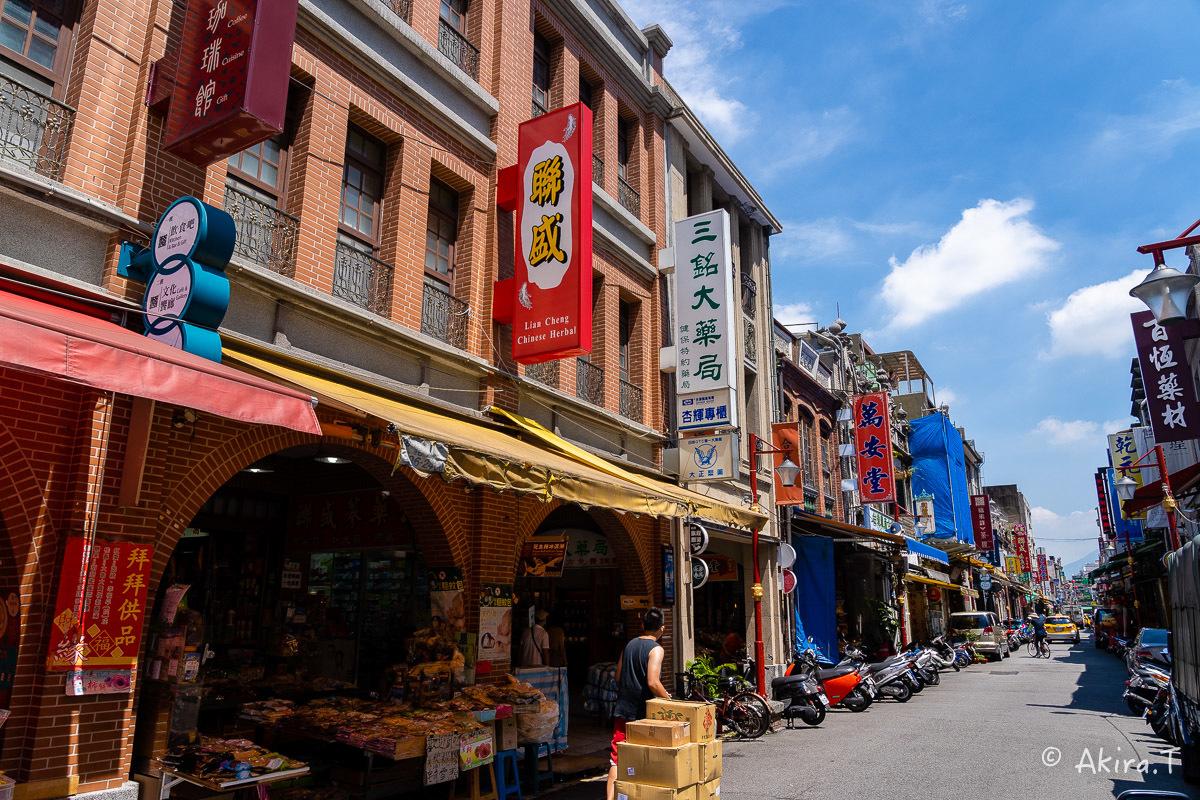 台湾 -9- 〜迪化街 1〜_f0152550_16491463.jpg