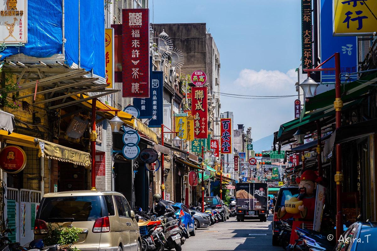 台湾 -9- 〜迪化街 1〜_f0152550_16492103.jpg