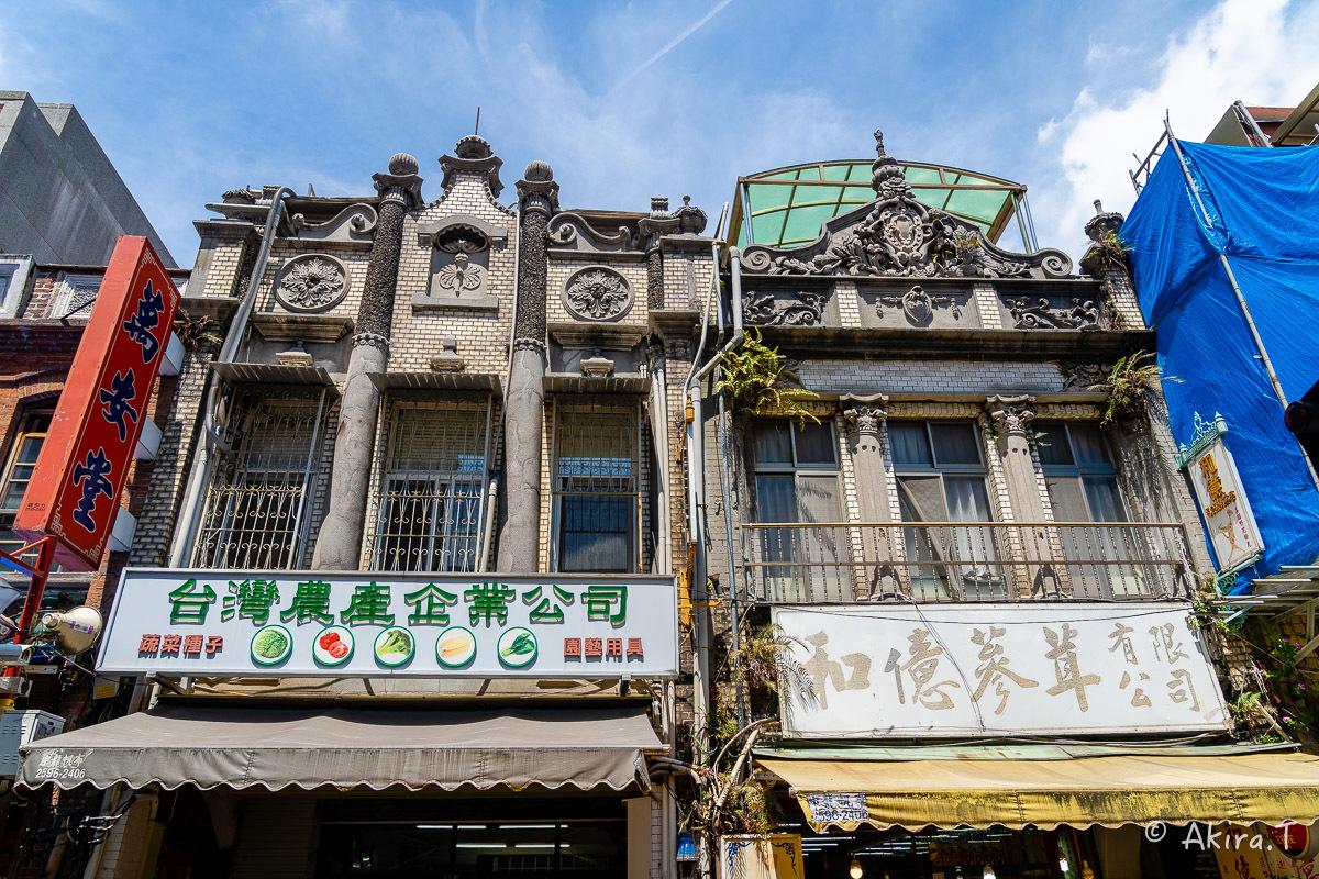 台湾 -9- 〜迪化街 1〜_f0152550_16492999.jpg