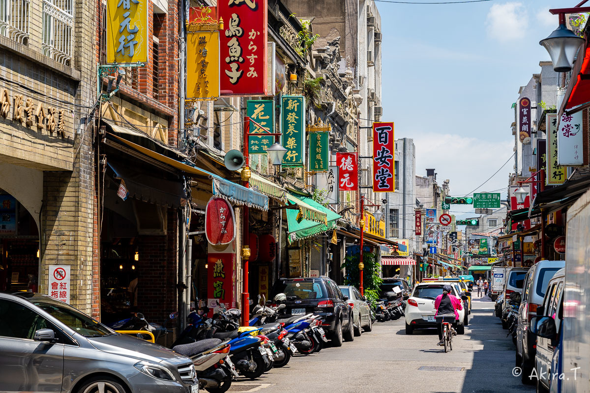 台湾 -9- 〜迪化街 1〜_f0152550_16504680.jpg