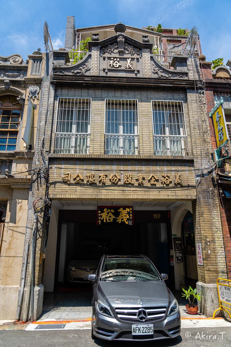 台湾 -9- 〜迪化街 1〜_f0152550_16510123.jpg
