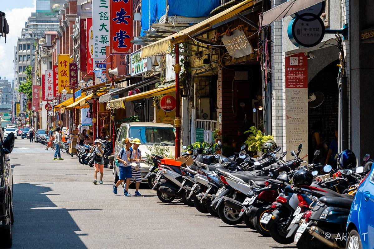 台湾 -9- 〜迪化街 1〜_f0152550_16510886.jpg
