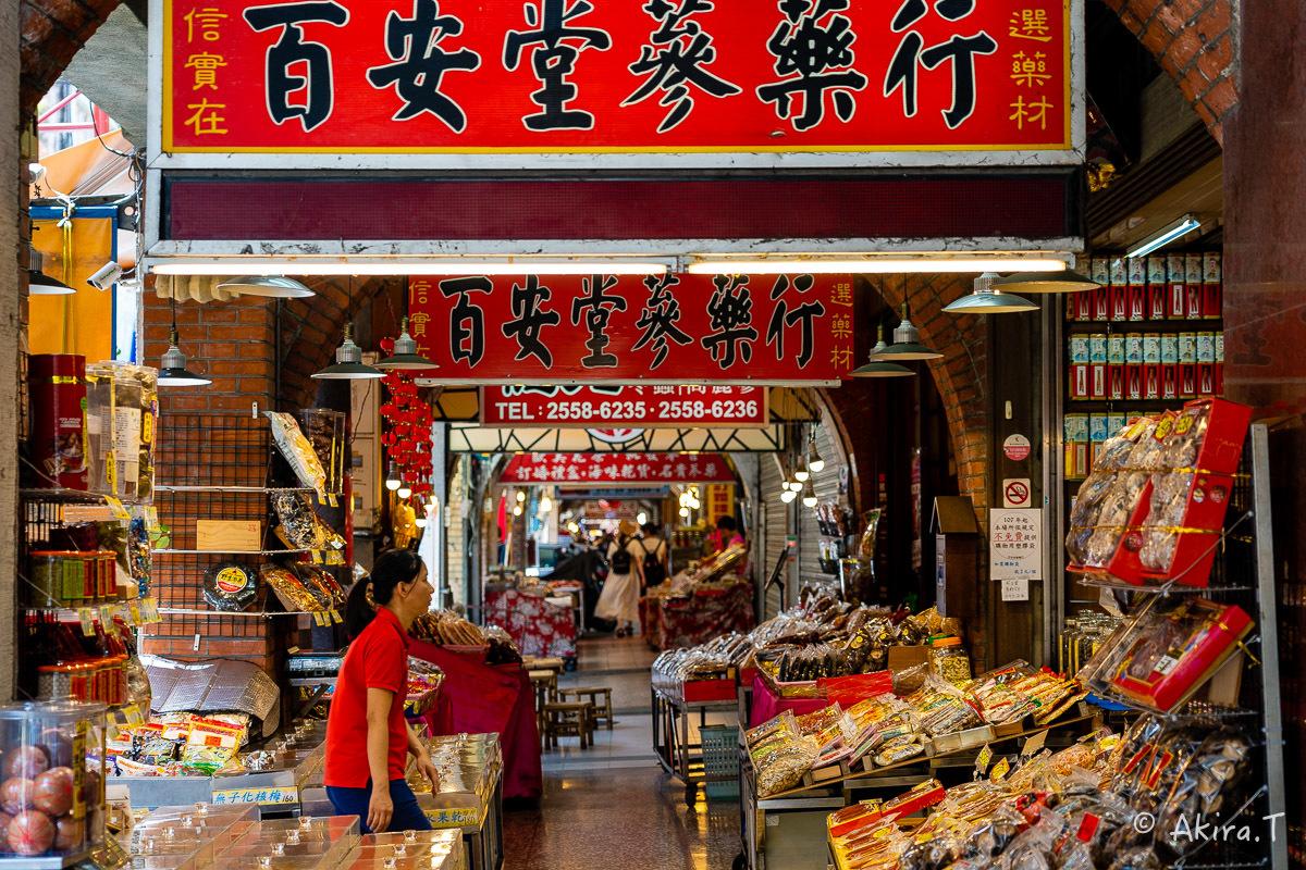 台湾 -9- 〜迪化街 1〜_f0152550_16512225.jpg