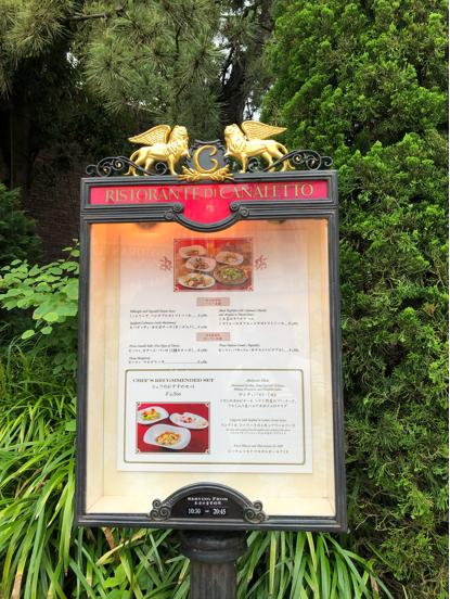 「東京ディズニー・シー リストランテディカナレット」ちょっと前の方が良かったかも…。:2019_TDR-5_f0054556_13095210.jpg