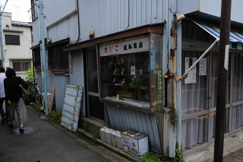 東京の坂道 #37-5 弥生坂_f0079061_18265126.jpg