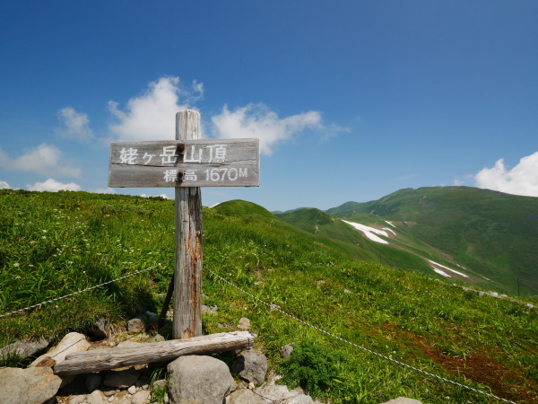 夏の月山 姥ヶ岳_a0351368_15311346.jpg