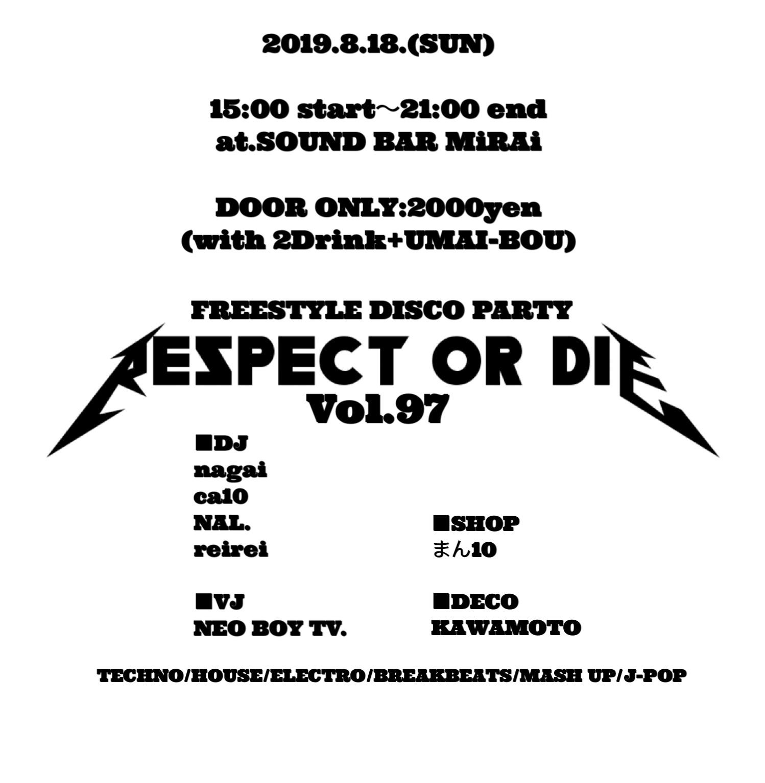 RESPECT OR DIE!! Vol.97_b0172372_01184616.jpg