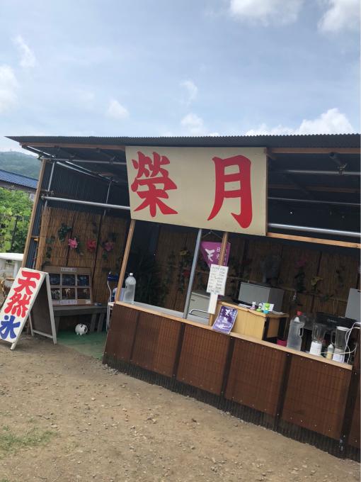 夏休み!_c0298879_20253768.jpg