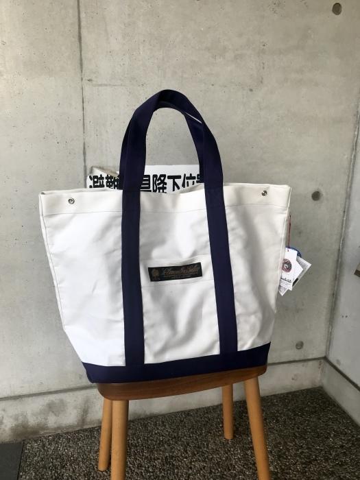 フランス製BAG  アメリカ製BAG  日本製BAG ★★★_d0152280_18534363.jpeg