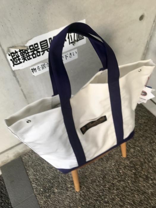 フランス製BAG  アメリカ製BAG  日本製BAG ★★★_d0152280_18541073.jpeg