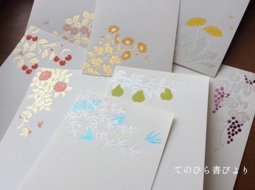 紙博2019in東京での購入品_d0285885_14252551.jpeg
