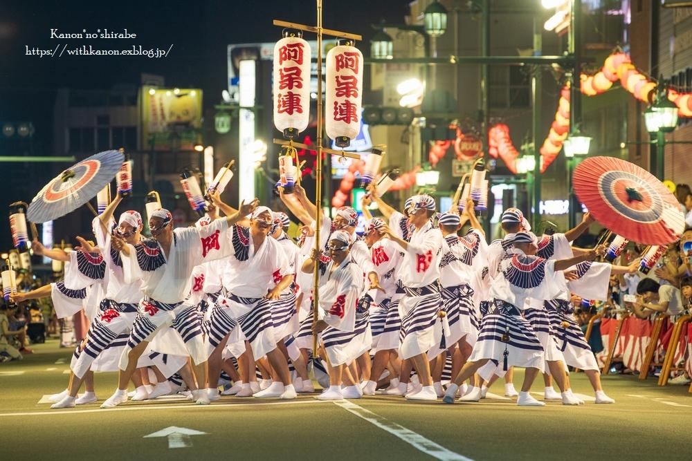 阿波踊り2019 ②_d0148187_19025137.jpg