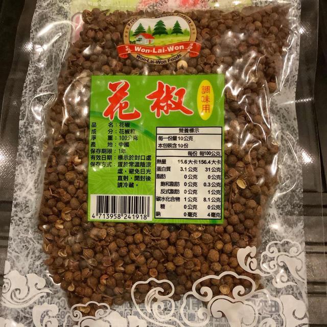 台湾で買ってきたもの。調味料はありすぎて無し。_a0334793_22454389.jpg
