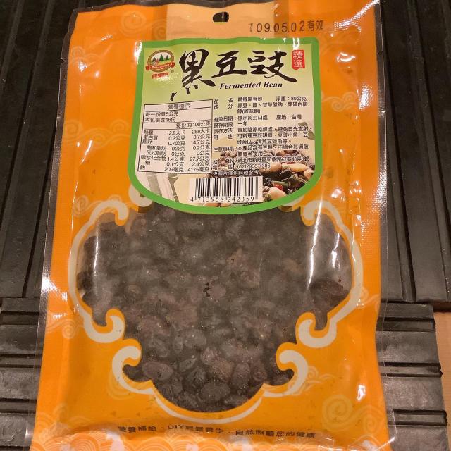 台湾で買ってきたもの。調味料はありすぎて無し。_a0334793_22471310.jpg