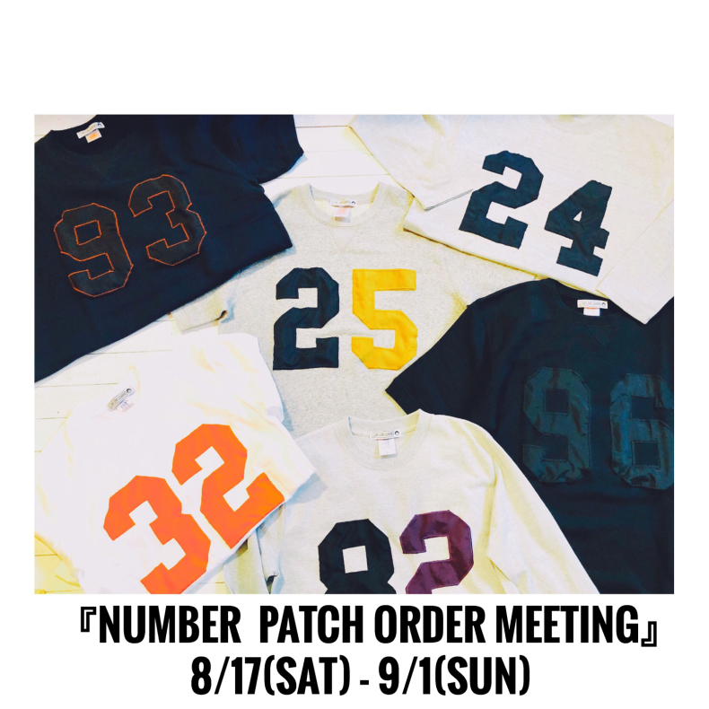 【NUMBER  PATCH ORDER MEETING】明日 8/17より_d0000298_18444770.jpg