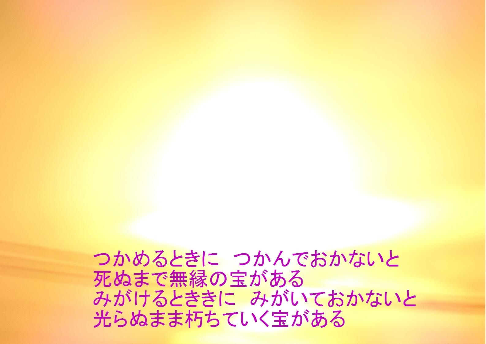 e0078900_18312698.jpg